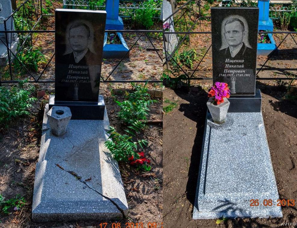 Восстановление памятников на кладбище своими руками